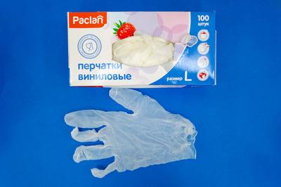 Перчатки виниловые L  Paclan (11000 100шт)