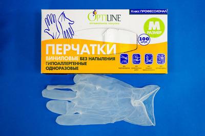Перчатки виниловые M Optiline (11000100шт)