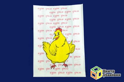 Пакет для кур 200-85-285 жирост, ламини (1-1000-100шт)