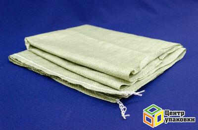 Мешок для строительного мусора зеленый 55-95см