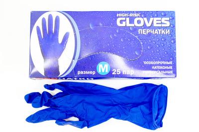 Перчатки латексные M особ. прочн Gloves High Risk синие 14гр (150050шт)