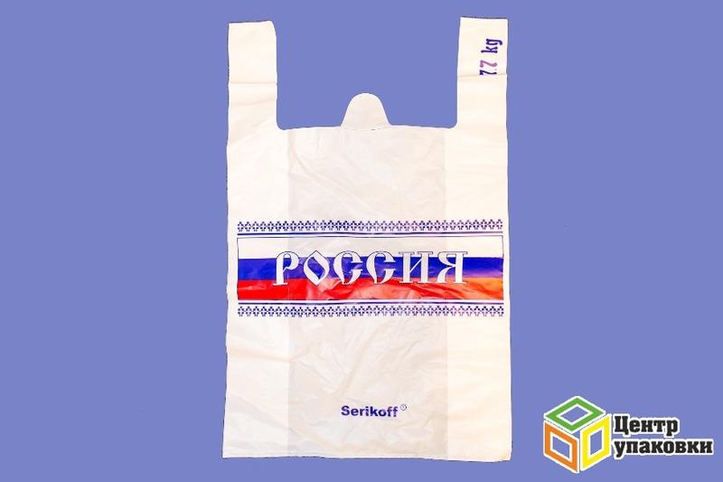 Пакет майка ПНД  37+16-60см  Россия в ассортим. (11000100)