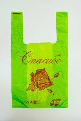 пакет майка ПНД Спасибо зелёные (1-3000-100шт)АВМ