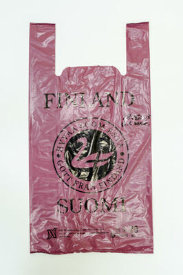 пакет майка ПНД 28-16-55см цветная с печ. 35мкр(1-500-50шт)