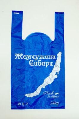 пакет майкаПНД 31-55 жемчужина сибири в ассорт.. (1-1000-50шт)