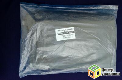 Мусорный пакет ПВД 120л 70-110 45мкм серые в пластах (1-6-50шт)