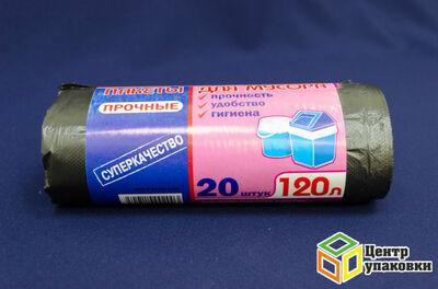 Мусорный пакет ПНД 120л Помощник (1-30-20 штрул)