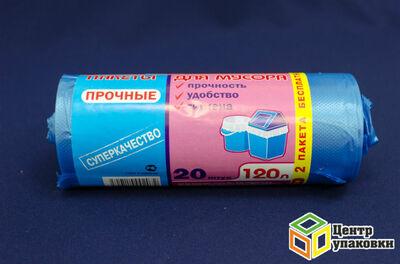 Мусорный пакет ПНД 120л Помощник СИНИЙ  (1-30-20 штрул)