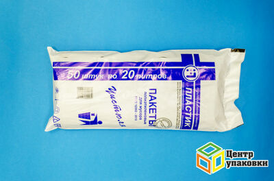 Мусорный пакет ПНД 20л Чистюля (1-20-50шт) в пласт., Пластик