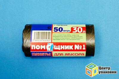 Мусорный пакет ПНД 30л Помощник (1-40-50шт-рул)