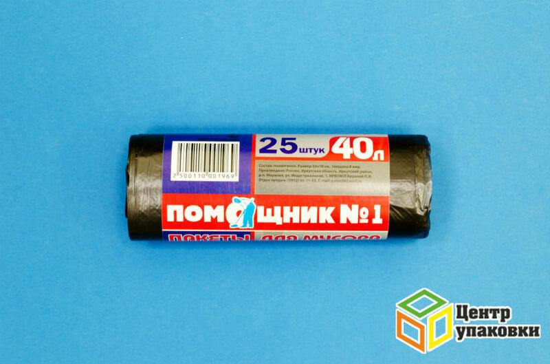 Мусорный пакет ПНД 40л Помощник (1-65-25шт-рул)