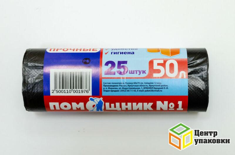 Мусорный пакет ПНД 50л Помощник (1-40-25шт-рул)