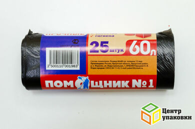 Мусорный пакет ПНД 60 л Помощник (1-40-25шт-рул)