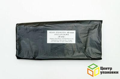 Мусорный пакет ПНД 60л АВМ600-800 (1-32-25 шт-рул)