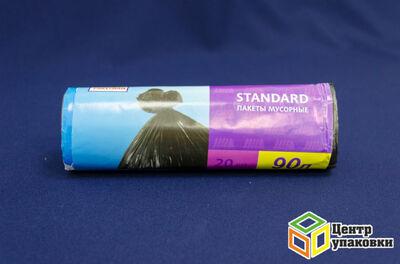 Мусорный пакет ПНД 90л Пакман (1-20-20 штрул)