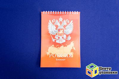Блокнот А5 48листов, спираль, Российская символика (1-80шт.)