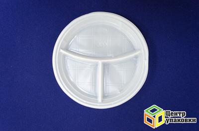 Тарелка Д 205 бел 3-х секц PS (11800100шт)