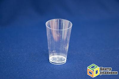 Форма Коническая малая ø50мм PS 75мл прозрачная (1-500-25шт.)