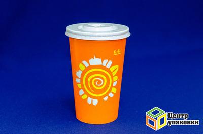 Стакан бумажный 400млдхол Оранжевый(1-1000-50шт) + Крышка ХН ПС 90 дстак 0,3;0,4;0,5 бел.(1-2700-90шт)