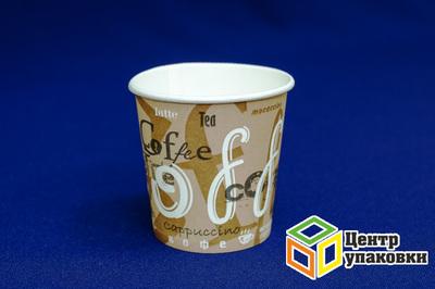 Стакан бумаж 100мл дгор d-62 Coffee (1-1000-50шт)