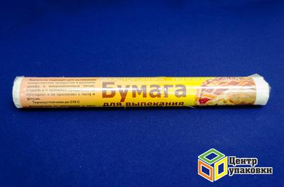 Бумага для выпечки MagicPack 30-8м (1-50шт) белая