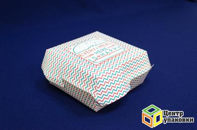 Коробка для гамбургера Триал 120×120×70мм (1-300-150шт.)