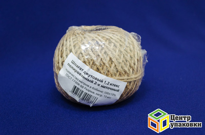 Шпагат джутовый 2х нит 90м (125шт)