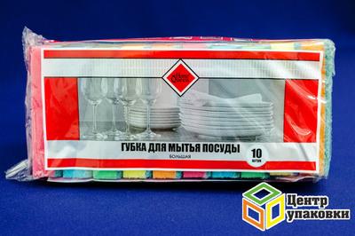 Губка для посуды по 10шт большие (1-30-10шт)