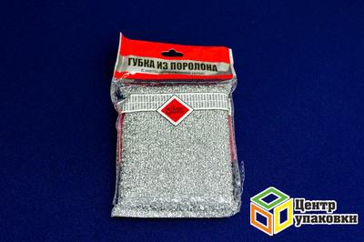 Губка из поролона с металлизир. нитью золото,серебро (1-200-20шт)