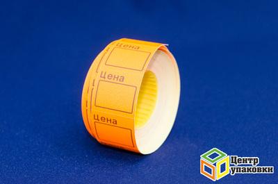 Этикетная лента Цена 29×28мм оранжевая, 200этикеток (1-100-5шт.)