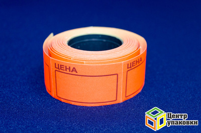 Этикетная лента Цена 30×20мм красная, 350этикеток (1-100-10шт.)