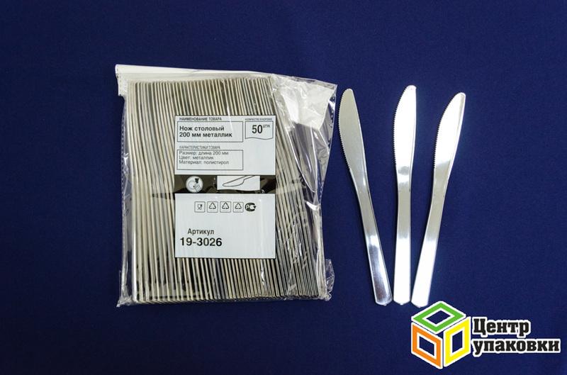 Нож металлик 200мм (1100050шт)