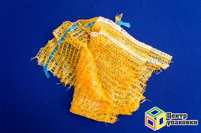 Сетка-мешок с завязк желт 30-47 12кг (1-3000-100шт)