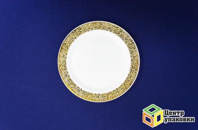 Тарелка пластиковая белая Д 190 Complement золотая ажурная кайма (124012шт)