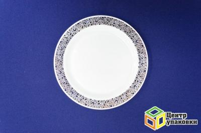 Тарелка пластиковая белая Д 230 Complement серебряная ажурная кайма (124012шт)
