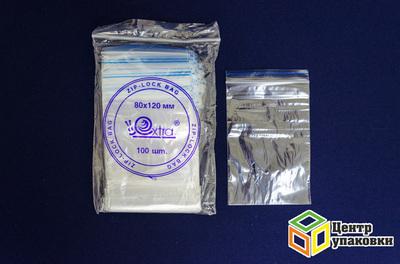 Пакет с замком 80-120мм (1-16000-100шт) EXTRA
