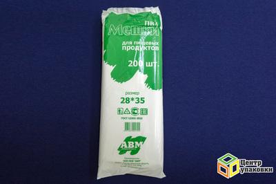 Пакет фасов ПВД 28-35 (1200шт) (30штм) АВМ