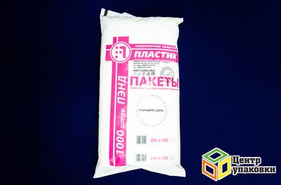 Пакет фасов ПНД 25-35 (6упакм) Экстра красные 1000шт упак