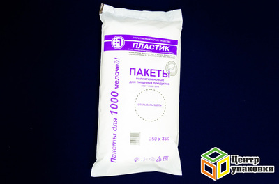 Пакет фасов ПНД 25-35 (6упакм) Экстра фиол 800 шт упак