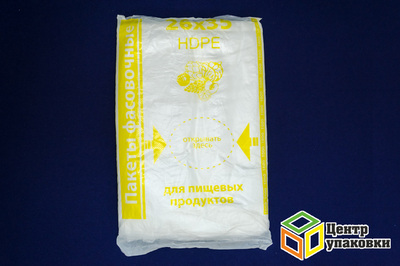 Пакет фасов ПНД 26-35-7 Желтый (1000) (115шт) Бобрешов