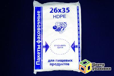 Пакет фасов ПНД 26-35-9 Синий (1000) (115шт) Бобрешов