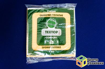 Салфетка целлюлозная 15-15 Comfort (1-180-3 шт)