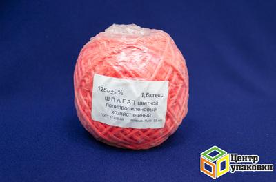 Шпагат PP, ТЕКС 1600, 125 м, 0,2 кг красный (1-35шт)