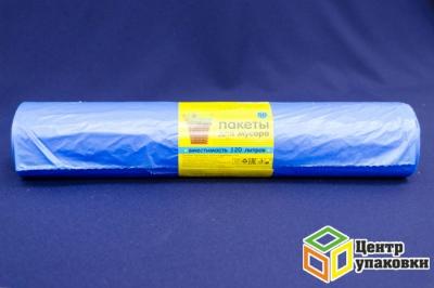 Мус. пакет ПНД 120л 70-110 синий EXTRA (1-10-50шт в рул)
