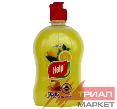 Средство для мытья посуды 500мл Help лимон