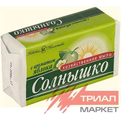Мыло хозяйственное 140г Солнышко (4 шт.)