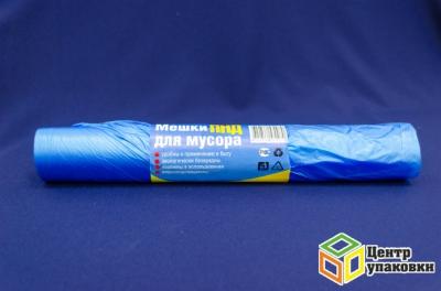 Мус. пакет ПНД 120л 70-110 синий Эко(1-24-50шт в рул)