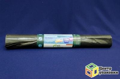 Мус.пакет ПВД 120л 70-110 черн. Optilineпремиум 50мкм (1-40-10шт в рул)